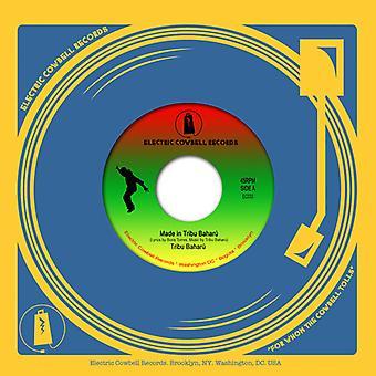 Tribu Baharu - Made in Tribu Baharu [Vinyl] USA import