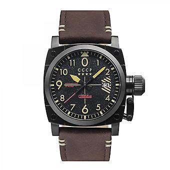 CCCP CP-7052-03 Watch - Men's GUREVICH Watch