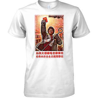 Propagande chinoise affiche - président Mao honneur - Chine - Mens T Shirt