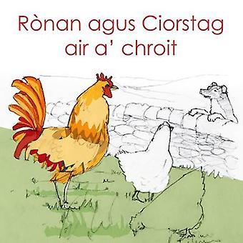 Ronan agus Ciorstag air a chroit by Bauer & Michael