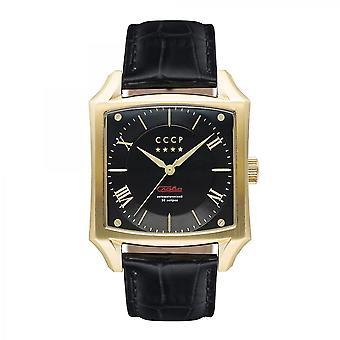 CCCP CP-7054-03 Watch - Men's SPASSKAYA Watch