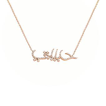 Necklace Arabic My Love 18K Gold and Diamonds - Rose Gold