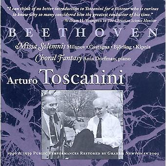 L.V. Beethoven - Beethoven: Missa Solemnis; Choral Fantasy [CD] USA import