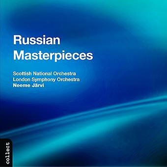 Russian Masterpieces - Russian Masterpieces [CD] USA import