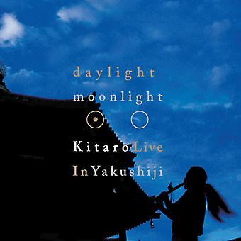 Kitaro - Live in Yajushiji [DVD] USA import