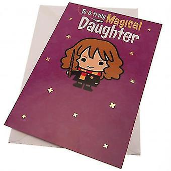 هاري بوتر عيد ميلاد بطاقة ابنة