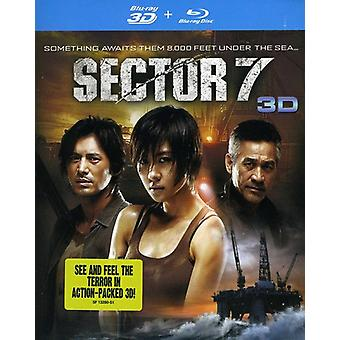Sektor 7 [BLU-RAY] USA import