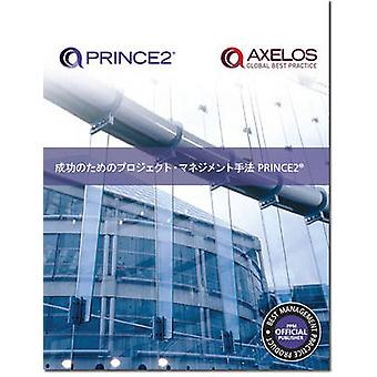 Managing Successful Projects with Prince2 [Japanese Print Version] (4