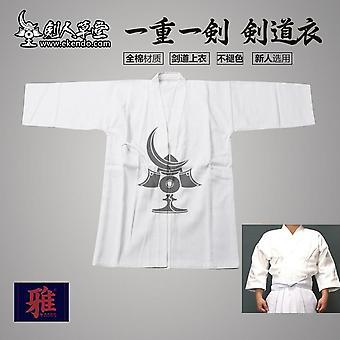 Training White Single Layer Kendo Uniform