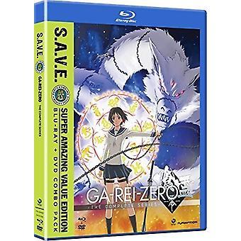 Garei Zero: Complete Series Box Set [Blu-ray] USA import