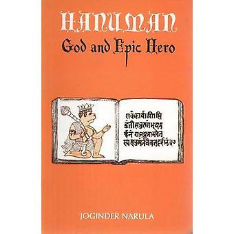 Hanuman - God & Epic Hero by Joginder Narula - 9788173046551 Book