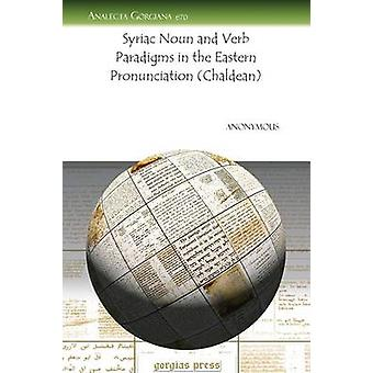 Syriac Noun and Verb Paradigms in the Eastern Pronunciation Chaldean by Anonymous