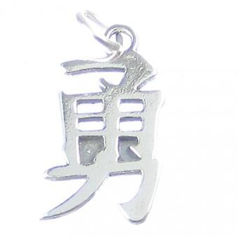 Odwaga chiński charakter Sterling Srebrny Urok .925 X 1 Charms - 4067