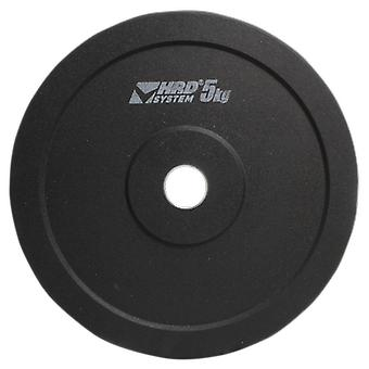 Hantelscheibe 5 kg - 45 x 3 cm - 50,5 mm - Fitnessgewicht