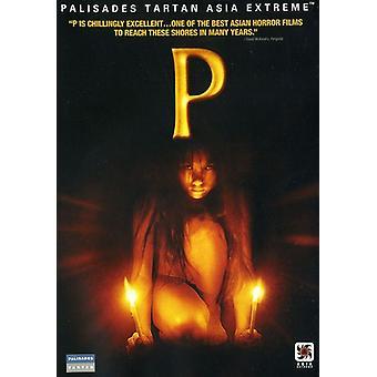 P (2005) [DVD] USA import