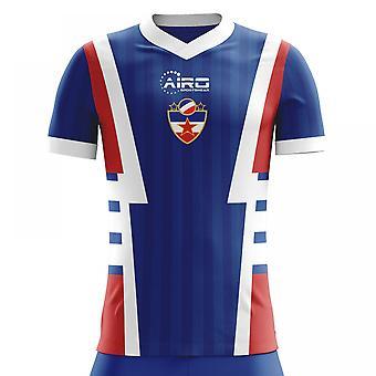 2020-2021 يوغوسلافيا مفهوم المنزل لكرة القدم قميص (أطفال)