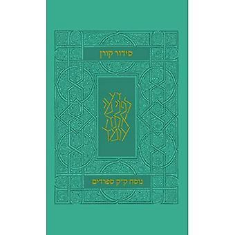 Koren Classic Compact de Siddur, sépharades, Flex, Turquoise