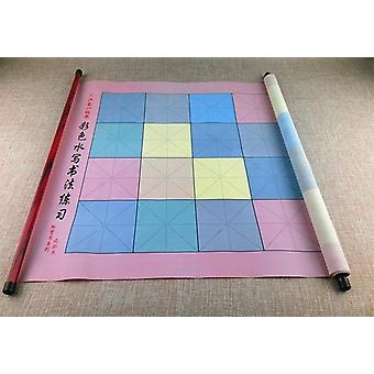 Water Color Drawing Cloth Paper