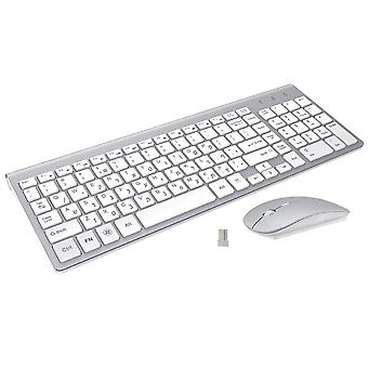 Ultra-thin Business Israel Wireless Keyboard And Mouse Combo