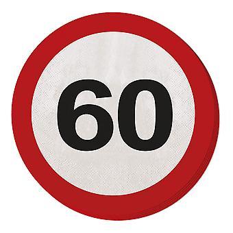 餐巾交通标志 60 20 圣标志生日聚会