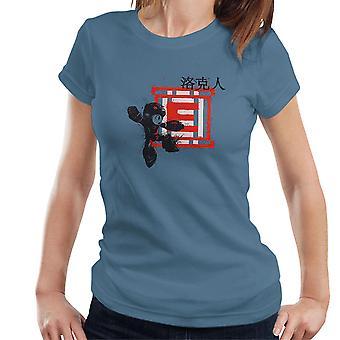 Red Sun Megaman Kadın's T-Shirt