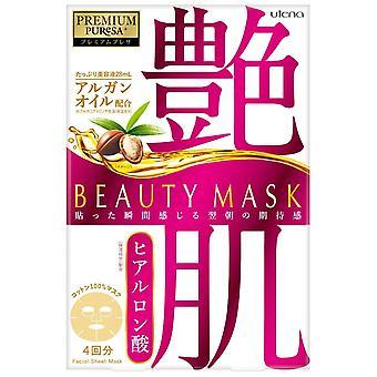 Utena Premium Puresa bellezza maschera Hyaluronicacid 4 pezzi
