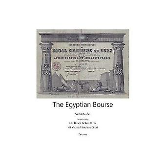 The Egyptian Bourse - Large-format Edition by Samir Raafat - 978977586