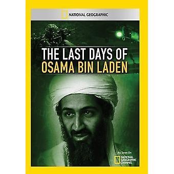 最後の日のオサマ ・ ビン ・ ラディン [DVD] 米国のインポートします。
