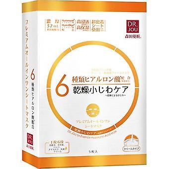 Dr. Jou sechs Essenz Hyaluronsäure revitalisierende Maske 5pcs
