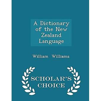 قاموس للغة نيوزيلندا العلماء الطبعة اختيار طريق ويليامز & ويليام