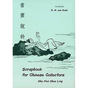 Scrapbook for Chinese Collectors Shu Hua Shuo Ling by Lu & Shihhua