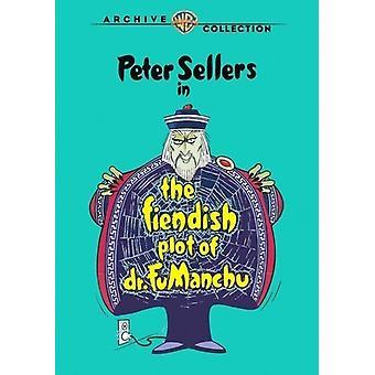 Fiendish Plot of Dr. Fu Manchu [DVD] USA import