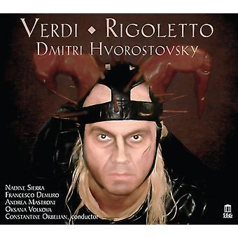 Verdi / Sierra / Orbelian - Rigoletto [CD] USA import