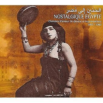 Various Artist - Nostalgic Egypt: Love Songs & Improvisations [CD] USA import