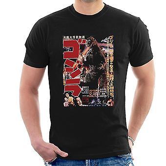 Godzilla Kaiju Vintage Poster Design Men's T-Shirt