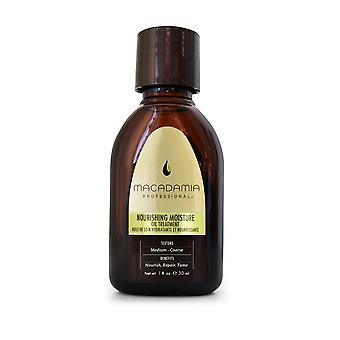 Macadamia Oil Nourishing Moisture Oil Treatment