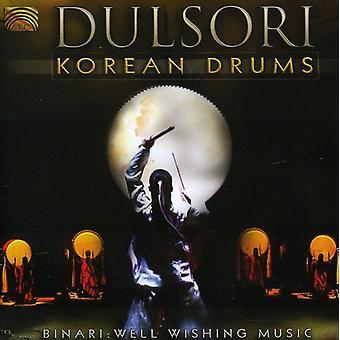 Moon/Hoe - Korean Drums-Binari: Well Wishing Music [CD] USA import