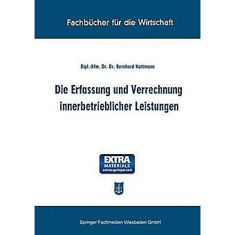 ダイ Erfassung ・ Verrechnung Innerbetrieblicher Leistungen ・ハルトマン & ベルンハルト
