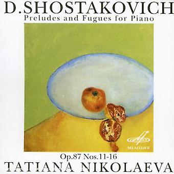 Shostakovich - Preludes & Fugues Op. 87 Nos [CD] USA import
