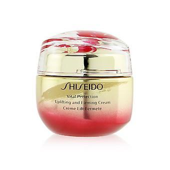 Shiseido Vital Perfektion Erheben & Firming Creme (chinesische neu Jahr Limited Edition) 50ml/ 1,7 Unzen