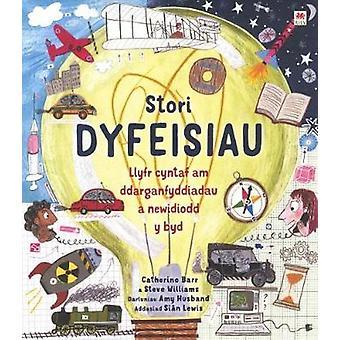 Stori Dyfeisiau by Catherine Barr - 9781849674638 Book