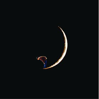 Bil Basmala - On the Edge of Forever [CD] USA import