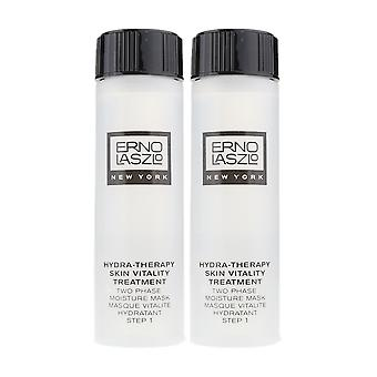Erno Laszlo Two Phase Moisture Mask Stap 1 [Pack of 2] Erno Laszlo Two Phase Moisture Mask Stap 1 [Pack Of 2] Erno Laszlo Two Phase Moisture Mask Step 1 [Pack Of 2] Erno