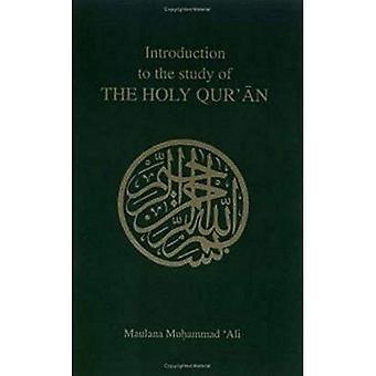 Introduction à l'étude du Saint Coran