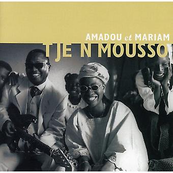 Amadou Et Mariam - Tje Ni Mousso [CD] USA import