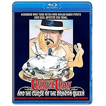 Charlie Chan & Curse of the Dragon Queen (1981) [Blu-ray] USA import