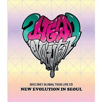 2NE1 - uusi kehitys Soulissa (2012 2NE1 maailmanlaajuinen kiertue Liv [CD] USA tuonti