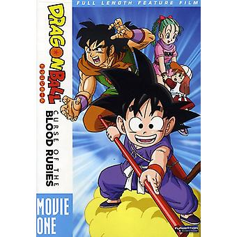 Dragonball-Movie 1-Curse of the Blood Rubies [DVD] USA import