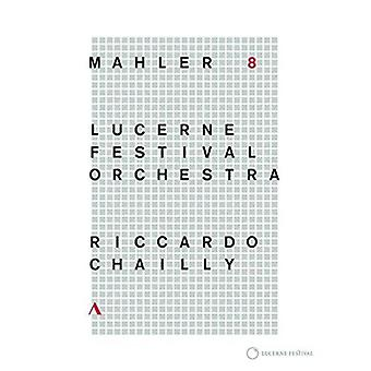 マーラー: 交響曲 No 8 ルツェルン祝祭管弦楽団 【 DVD 】 アメリカ インポートします。