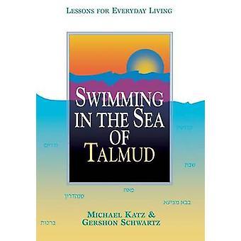 生活のカッツ ・ マイケルによる海のタルムードのレッスンで水泳